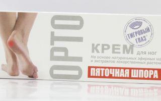 Тигровый глаз ОРТО крем (75мл) пяточная шпора: показания к применению и инструкция