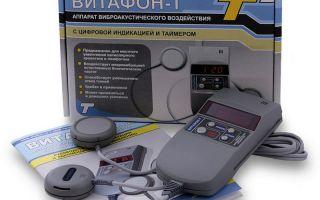 Лечение пяточной шпоры аппаратом Витафон: рекомендации и сравнение приборов