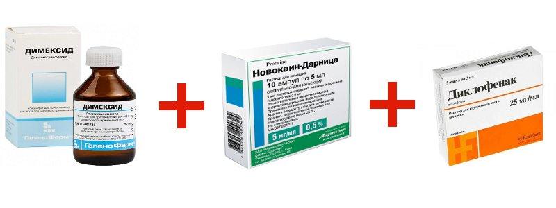 Димексид+Новакаин+Диклофенак
