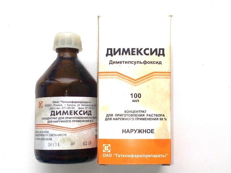 Димексид