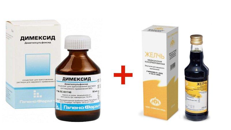 Димексид+Медицинская желчь