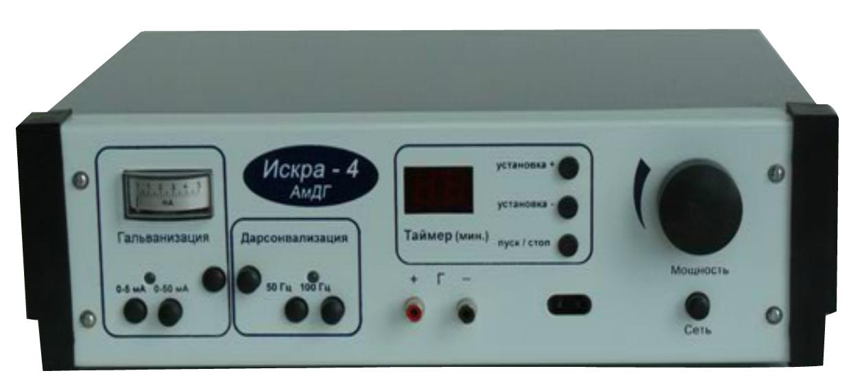 искра-04